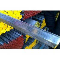 Quality 316 Stainless Steel Round Bar wholesale