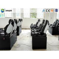 Quality Motion Genuine Leather 5D Movie Theater Chair Comfortable wholesale