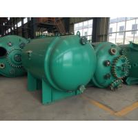 92 Standard Close type Horizontal Chemical Storage Tank with ASME certification