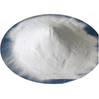 Quality industrial paint Grade Titanium Dioxide Powder CAS No. 13463-67-7 wholesale