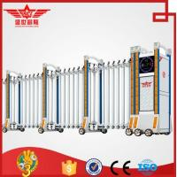 Quality Aluminum good design electrically operated gate with remote control-L1512 wholesale