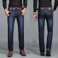 Quality Stable Quality Latest Straight Design Men Business Jeans Casual Fashion Denim Jeans wholesale