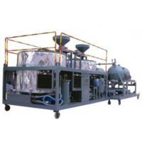 China Waste engine oil purifier series(oil purifier) on sale
