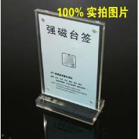 Quality funny acrylic photo frame with high quality wholesale
