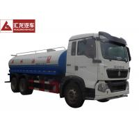 Quality HOWO T5G Water Tanker Lorry Powerful Engine With Rotatable Spray Gun wholesale