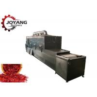 Quality Electricty Source Industrial Microwave Systems Chili Sterilization Equipment Easy Control wholesale