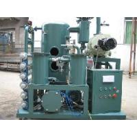 Quality Double Stages Transformer Oil Disposal, Oil Recycling (ZYD) wholesale