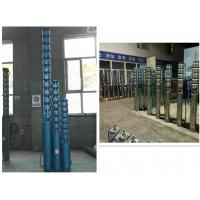 """Quality 6"""" Anti Corrosive Deep Well Submersible Pump With ISO9001 / CE Certificate wholesale"""