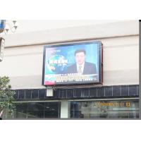 China P12 DIP Full Color Outdoor Advertising LED Display Screen For Stadiums 6944 pixels/㎡ on sale