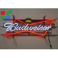 Quality Wall Mounted Logo Branding Led Neon Light Signs With Acrylic Backing For Wine Bar Promotion wholesale