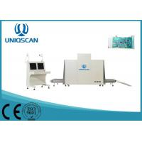 Quality Security Checkpoints Airport Security Scanners , X Ray Inspection Machine For Hotel wholesale