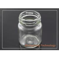 Quality 60ml Empty Glass Jars For Food , Health Care Clear Packaging Bottles wholesale