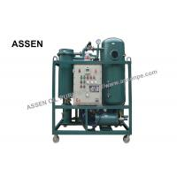 China Gas Turbine Oil Vacuum Purification Plant,High Reliable Turbine Oil Purifier Equipment on sale