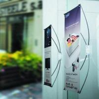 Quality X Banner Stands, Used in Windows, with Suction Cup wholesale