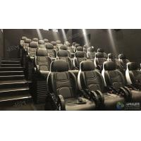 Quality Glittering Adventure Motion Electric Mobile 5D Cinema With Fiber Glass Material wholesale