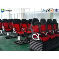 Quality Theme Park 5D Theater System Cinema Simulator / Customized Motion Chair wholesale