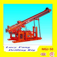 China China Cheapest Multi-function Portable MGJ-50 Jet-grouting Drilling Rig on sale