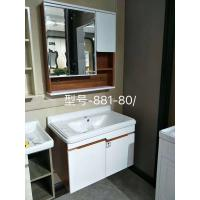 Cheap High Grade White Modern Cabinet Type Plywood Hanging Bathroom Vanity for sale
