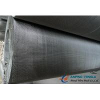 Quality AISI/SUS304,304L,310,316,316L,321,430 Wire Cloth With 35Holes/Inch wholesale