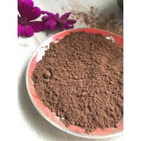 Quality Free Sample Dutch Processed Cocoa Powder Chocolate Raw Material With Stimulant Properties wholesale