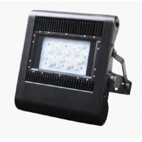 Quality 70w 5700 Lumens Philips Lumileds Led Flood Light Fixtures For Indoor Or Outdoor Lighting wholesale