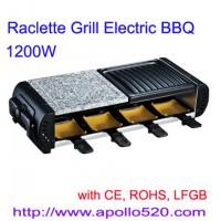 Quality European Style Raclette Grill with half grill stone wholesale