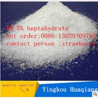 China large supply 95-98% industry grade magnesium sulphate heptahydrate on sale