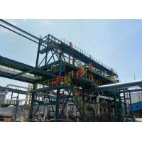 Quality Hot Water Sourced Organic Rankine Cycle Power System For Refineries , Petrochemical Industries wholesale