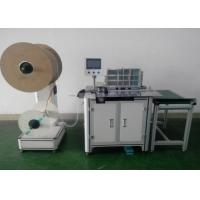 China Twin Ring  Double Spiral O Binder  Machine ,  Commercial Spiral Binding Machine on sale