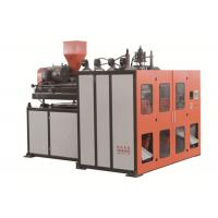 China Automatic Bottle Blow Molding Machine For Making HDPE Material Plastic Bottles on sale