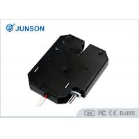 Quality Black Small Electronic Cabinet Lock DC 12V in storage locker system and access control wholesale