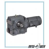 China S Series Helical-Worm Gear Motor on sale