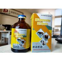 Quality Oxy Injection Veterinary Animal Feed Additives Premix 10% Liquid Dosage Form wholesale