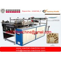 Quality Automatic Disposable PE Glove Making Machine Microcomputer Operated 180pcs/min wholesale