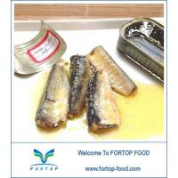 Cheap Canned Sardines in Vegetable Oil for sale