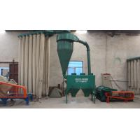 Quality 80-100 mesh mosquito coils  wood powder making machine for sale wholesale