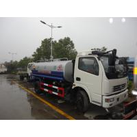 Quality factory sale best price 7,000Liters water tank truck, 2017s cheapest price dongfeng 4*2 LHD/RHD 7m3 cistern truck wholesale