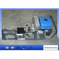 China Steel Gas Engine Powered Winch 1 Ton With Yamaha Gasoline Engine MZ175 on sale
