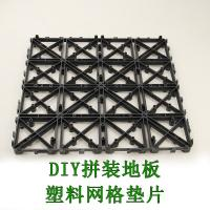 Quality PB-01 Upgrade Garden tile plastic base wholesale