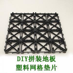 Quality PB-01 Upgrade Plastic to wood deck tiles wholesale
