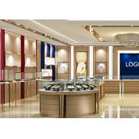 Quality Simple Beige Lacquer Jewelry Display Cases With SS + Wood +  Glass + Lights wholesale