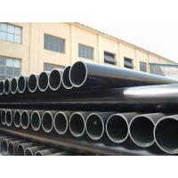 China Special Anti Corrosion Powder Coating Double Resistant Coal Mine Pipe Suit on sale