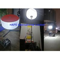 Battery Portable Rechargeable LED Lights LED Balloon Lighting For Rescue