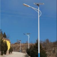 China MPPT controller ip65 waterproof outdoor smd 20w 30w 50w Solar Led Street Light on sale