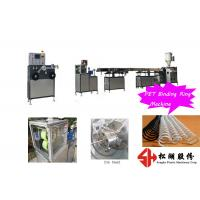 Cheap Resilient PET PVC Binding Ring Plastic Packing Strip Machine Single Screw for sale