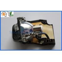 China Genuine Digital Projector Lamps SP-LAMP-LP5F For LP500 LP530 on sale