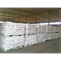 Quality Industry Sodium Metabisulfite Na2s2o5, 97% Min Purity Smbs Sodium Metabisulfite wholesale