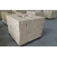 Buy cheap Glass Furnace / Kiln Refractory Bricks Mullite - Sillimanite Fire Resistant Blocks product