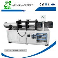 Quality Adjustable Motor Rewinding Machine , Adhesive Tape Rewinding Machine Noise Reduce wholesale