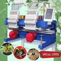 China HO1502H 2 head 15 needles industrial embroidery machine hot chain stitch embroidery machine computerized for cap tshirt on sale